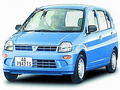Technical specifications and fuel economy of Mitsubishi Minica