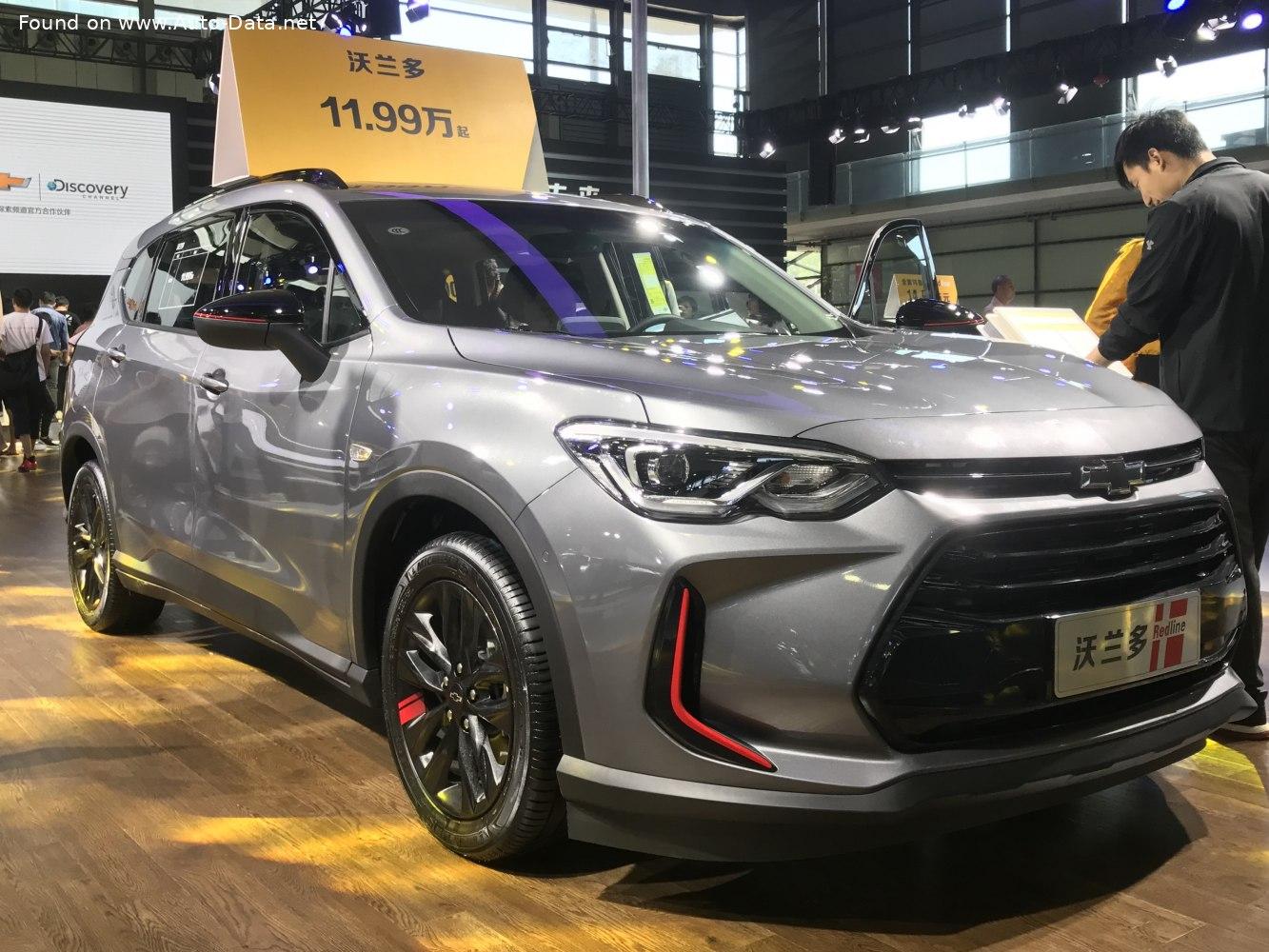 Kelebihan Chevrolet Orlando Spesifikasi