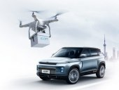 Geely offers key deliveries by drone
