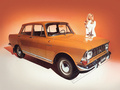 Technical specifications and fuel economy of Moskvich 412