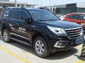 2015 Haval H9 - Фото 6