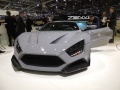 2017 Zenvo TS1 - Photo 1
