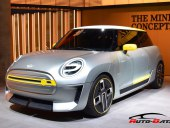 MINI EV is yet to be officially revealed