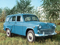 Technical specifications and fuel economy of Moskvich 423 Kombi